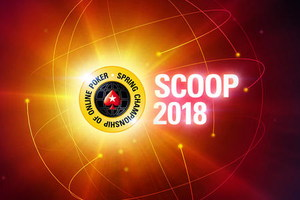 scoop 2018 pokerstars
